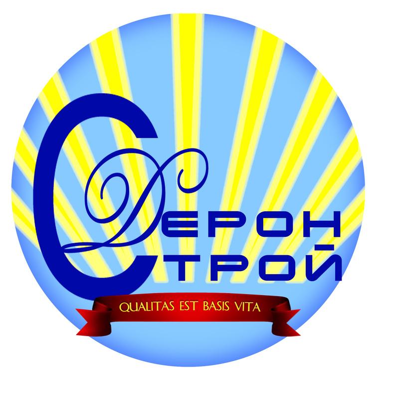 ТОО Деронсттрой