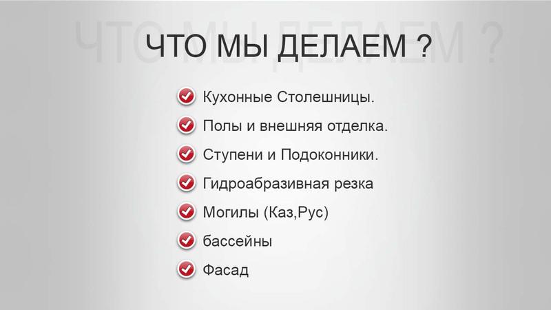 ТОО 2 А Строй Астана