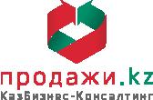 ТОО «КазБизнес - Консалтинг»