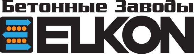 ELKON Казахстан