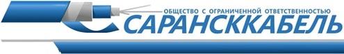 """ТОО """"Сарансккабель Астана"""" (прямой филиал завода производителя)"""