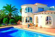 Испания для переезда