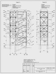 Архитектурно-строительное проектирование. - foto 7