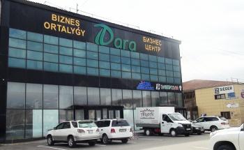 БЦ Dara - main