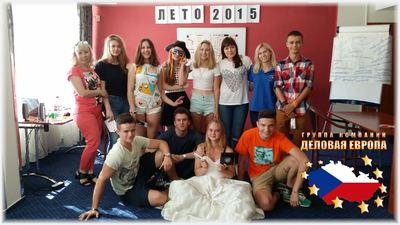 Объявляем набор в летний лагерь в Чехии и дарим скидку - main